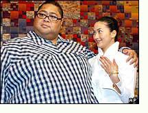 Konishiki weds
